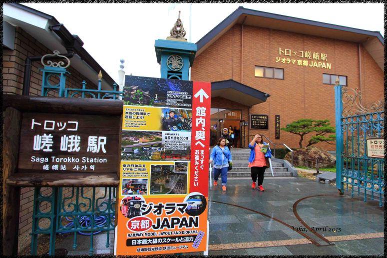 Sagano Station