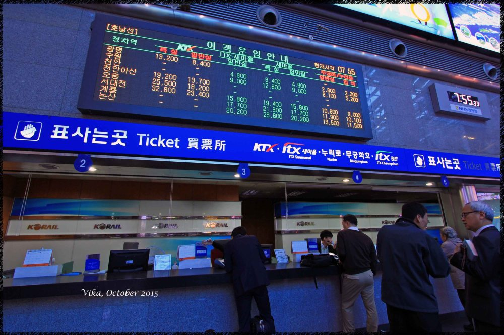 Counter ticket of ITX At Yongsan station