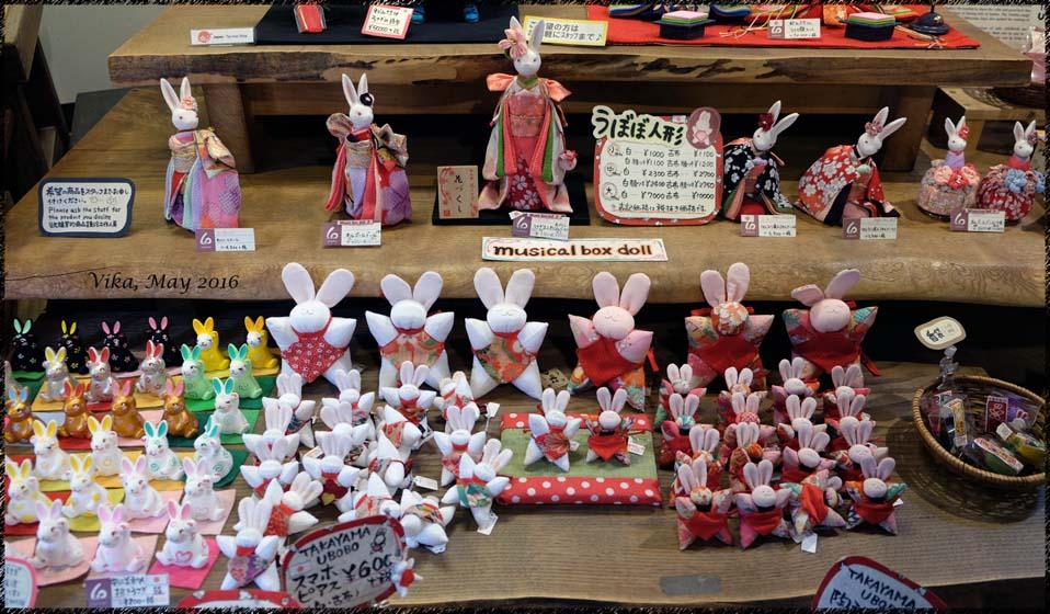 Souvenirs at Hida Takayama #4