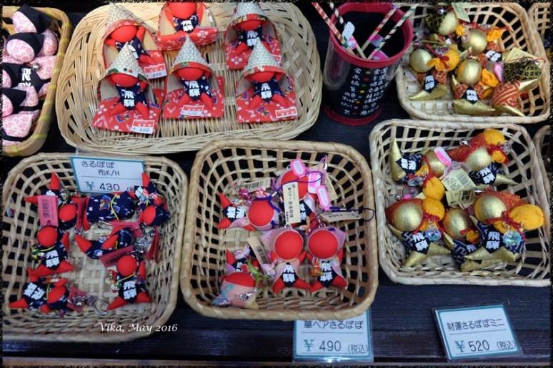 Souvenirs at Hida Takayama #6