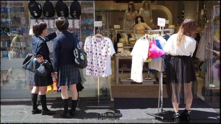Harajuku store